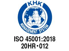 ISO45001:2018認定